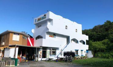 火燒島潛水度假中心